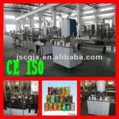 YLG-A Full Automatic Soft Drinks Canned Filling Machine