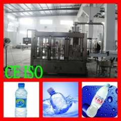 Water Bottling Equipment\Water Packing Plant