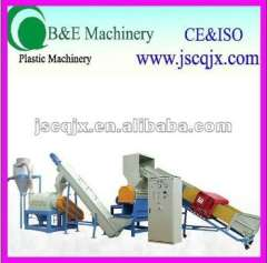 1000kg\h PET Plastic Crushing and Cleaning Production Line