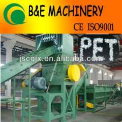 2013 hot recycled PET Granules Machinery