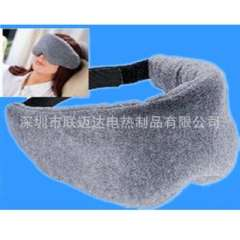 Supply of quality far infrared heating nursing cover, heated eyewear wholesale production, USB hot Pack goggles