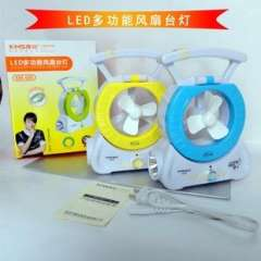 Multifunction Fans | With LED lights