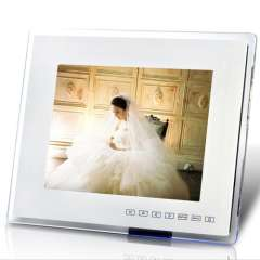 Digital Photo Frame and Multimedia Player