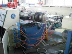Rigid Upvc Pipe Production Line(20-63mm)