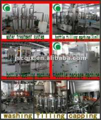 Drinking Water Packaging Line 3000B\H