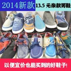 2014 Quality Miscellaneous Men | 13.5 元 stock shoes processing | Men's canvas shoes | shoes broken code clearance
