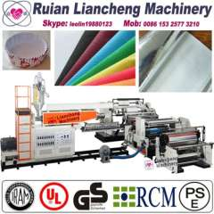 2014 New lacquer coating machine