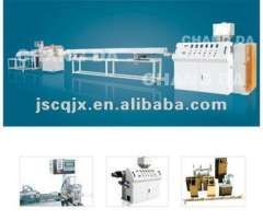 YF series picture frame extrusion line with competitive (rice