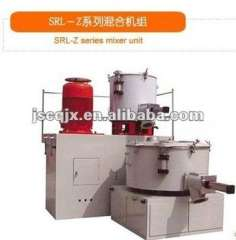 Horizontal PVC Mixing Machine with high quality