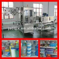 Heat Shrink Sleeve Labeling Machine
