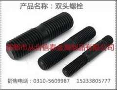 Single-head bolts, double-headed screws, single- head screws, studs