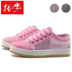 2013 summer styles women's shoes | Tie-back mesh breathable women's casual canvas shoes wholesale | Stock