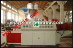 2012 HOT SALE PVC plastic pelleting machine