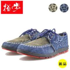 2013 Autumn new Korean version of the influx of men | yuh step manual mark line spell color washed denim canvas shoes