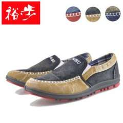 2013 new Korean men | low to help spell color washed denim ultra- breathable canvas shoes wholesale | Yu genuine step