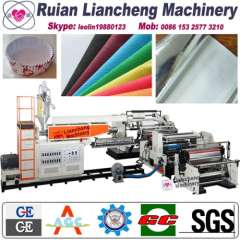 2014 New extrusion laminating machine