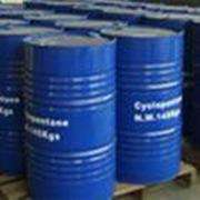 Ether ( diethyl ether, anhydrous diethyl ether ) Description Price