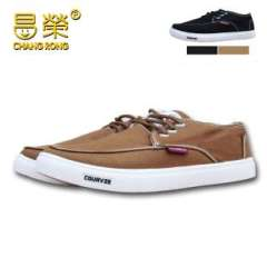 Small wholesale classic men's canvas shoes 007 | pure color with casual shoes Specials