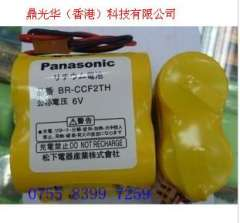 Panasonic Battery BR-2\3AGCT4A 6V FUNAC Battery