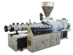 SJ SZ series double screw extruder for PVC pipe