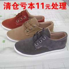 2013 British frosted lace shoes to help low tide spring models comfortable shoes women's casual shoes, canvas shoes