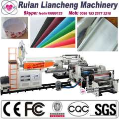 2014 New vacuum laminating machine