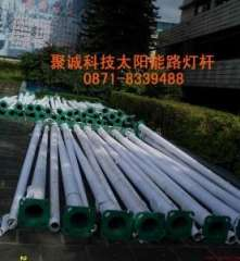 Yunnan pole plant specializing in the production of lamp posts