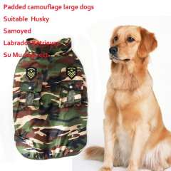 Brand New Cotton Flax Golden Retriever Large Dog Pet Husky Dog Clothes Large Dog Padded Camouflage Limited