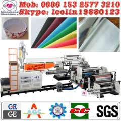 2014 New hot and cold laminating machine