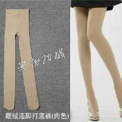 Blue Jinghuaweikang Dongkuan Slim Body warm velvet leggings even foot / warm pants - Complexion