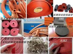Low Hardness Silicone Foam Seal Strip