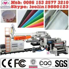 2014 New used industrial laminating machine