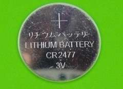 CR2477 (DGH) in the neutral button batteries