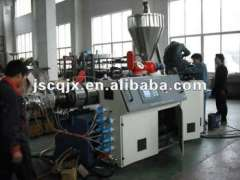 2012 ADVANCED & CE 450kg\h Twin Screw Extruder