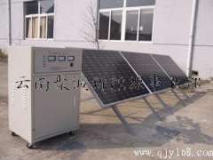 Yunnan patented technology - home solar generator