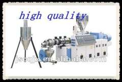 PVC Granulator Production Line(Air Cooling System)