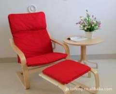 IKEA lounge chair / balcony chair / armchair / Lazy Chair / coffee chair / rocking chair / cotton color sorting belt