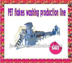 recycling waste plastic for PET flake with high output
