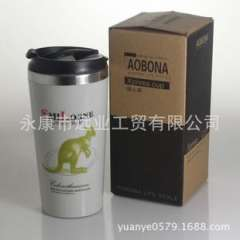 Plastic cup | Juice cup | Advertising cups | advertising plastic cups | promotional mug | accompanying cup of Starbucks