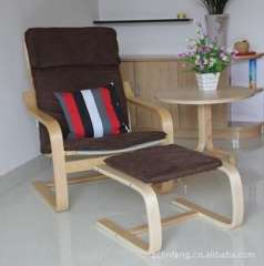 IKEA lounge chair / balcony chair / armchair / Lazy Chair / coffee chair / rocking chair / suede with multicolor option
