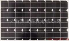 Yunnan solar plant supply solar-specific components