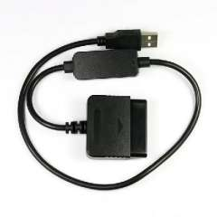 Turn PS2 PS3 | adapter