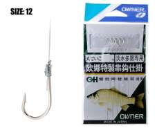 Owner Treble Barbed Fish Hook for Fresh Water Fish (Silver)