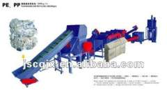 500kg\h plastic recycling machinery for PP\PE\PET