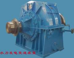 Hydroelectric gear box
