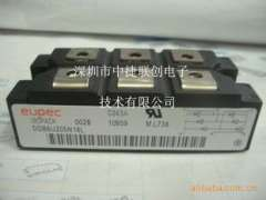 Supply DDB6U205N16L | rectifier bridge INFINEON