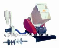 water bottle crusher (SWP 630 plastic crusher) with good performance