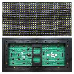 PH12.5 Outdoor Yellow Color LED Module