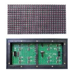 PH10 Outdoor Double Color LED Module