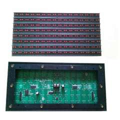 PH16 Outdoor Red Color LED Module